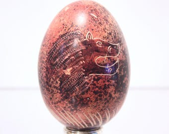 Polished and Etched Stone Egg, African Lion in Speckled Burgundy and Pink Rock, Kenya Africa