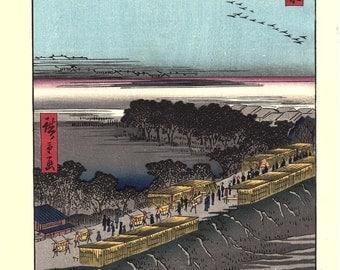 "Japanese Ukiyo-e Woodblock print, Hiroshige, ""Nihon Embankment, Yoshiwara"""