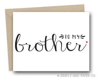 To my brother - wedding day card, for my brother, on my wedding day card, wedding stationary, wedding cards