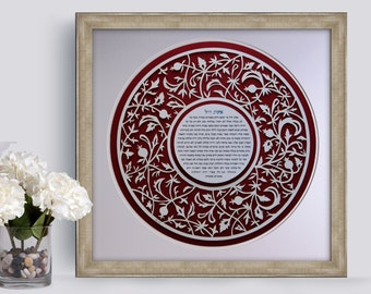 Woman of Valor, Jewish woman gift, Eshet Chayil, Jewish Judaica Paper cut, Wall Art, Jewish Home Gift, Jewish Holidays gift, gift for her