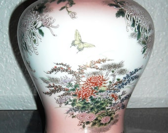 KYOTO JAPAN Vintage Chrysanthemum Vase Butterfly Gold Accents