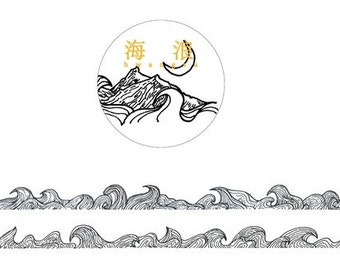Washi Tape/Masking Tape/Decorative Tape/Craft Tape: The Wave
