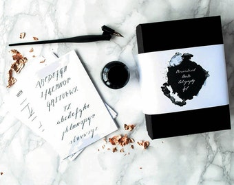 Personalised Hen Do Calligraphy Kit