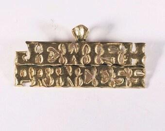 "14K Yellow Gold ""Jewish Princess"" Pendant"