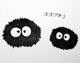 Hand printed Suswatari lino print, Studio Ghibli