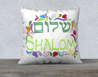 Hebrew Shalom Decorative Throw Pillow Cover