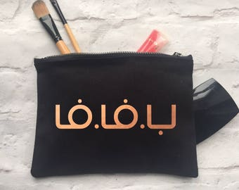 BFF Arabic make up bag | Best friends gift | Arabic | Bridesmaid gift  | Birthday Present | Wash bag | Personalised  gift | name bag