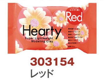 50g Japanese clay | Hearty Modeling Clay | Super Lightweight Modeling Air Dry Clay | Red *PDC3154*
