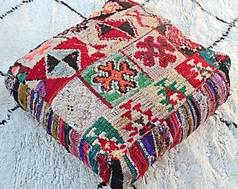 Vintage Moroccan Multi-Coloured Wool Floor Pillow