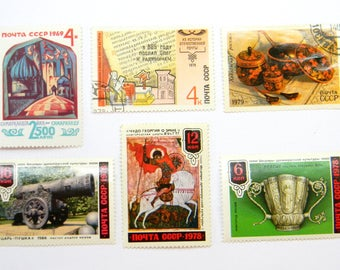 Set of 6 stamps of the USSR Russian culture, Russian King gun, Postage Stamps USSR, Russian History