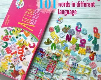"Set ""Cyrillic + Latin""/ Magnet colorful organic glass ABC, Perspex alphabet, Plexiglass letters, ABC Montessori toy"