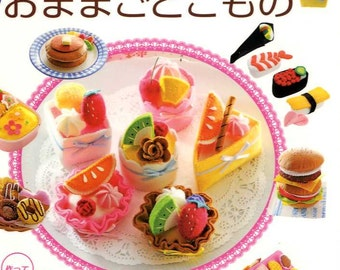 Let's Play House Handmade FELT FOODS - Japanese Craft Book