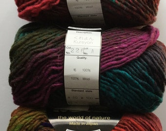 Noro Kureyon Yarn 226A  (10 skeins available)-Price is for 1-SUPER BOWL SALE