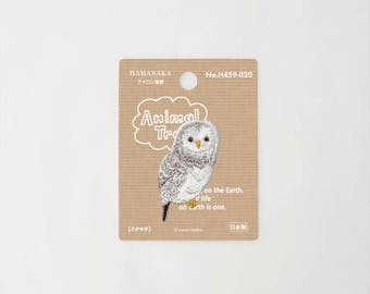 Animals wappen owl Iron on Embroidery Patch Applique from Japan H441-020