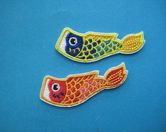 2 pcs Iron-on Embroidered Patch Japanese Koinobori 2.1 inch