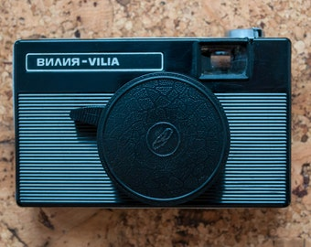 Vintage Soviet Film Camera Vilia, Camera With Case, 35 Mm Film Camera, Rare camera, made in USSR