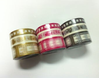 Mark's maste Masking Tape / Japanese Washi Tape / photography camera /  MSG-MKT07 /  MSG-MKT08-GD