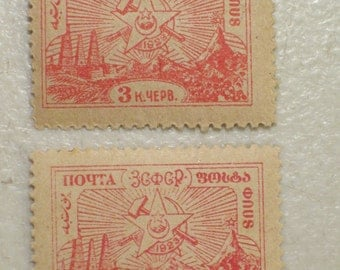 1923 Russia Transcaucasian Federation Lot of 2 Stamps, Mint, MNH, Scott 21 ,27, 500,000 Rubles, 3 Gold Kopecks