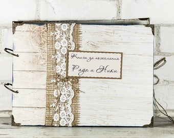 Rustic wedding album Wedding guest book Gift for her First anniversary gift  Family photo album Shabby chic album Rustic Wedding gift
