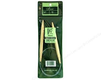 Size 15 (10.0 mm) Bamboo Circular Knitting Needles - Clover Takumi Bamboo Circs - Comfortable Seamless Knitting - New