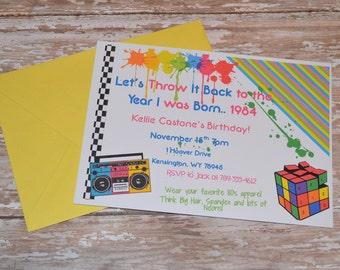 Digital 80's Themed Invitations