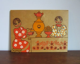 Large Vintage Russian Pyrography Wood Burned Art, Orange Retro, Tea Time, Friends, Kitsch, Kitschy, Woodburned, Circa 1950's, 1960's, 1970's