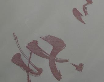 Vintage Japanese Silk Kimono Fabric Script