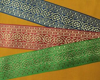 019# Border, several colors, width: 70 mm