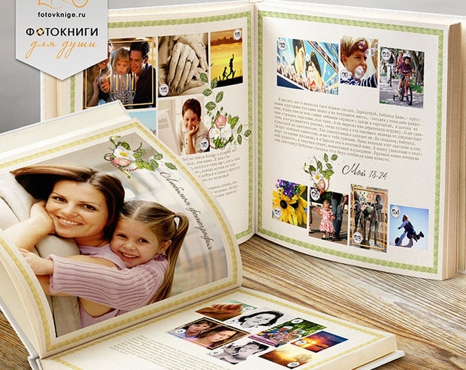 PHOTOBOOK - 365 favorite photos - Photoshop Templates. 12x12 Photo Book/Album Template