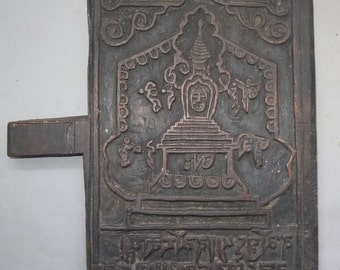 Handmade Old Wooden Printing Block with Mantra and Stupa Carving from Tibet, Holy Syllables, Collectible Object, FREE SHIPPING