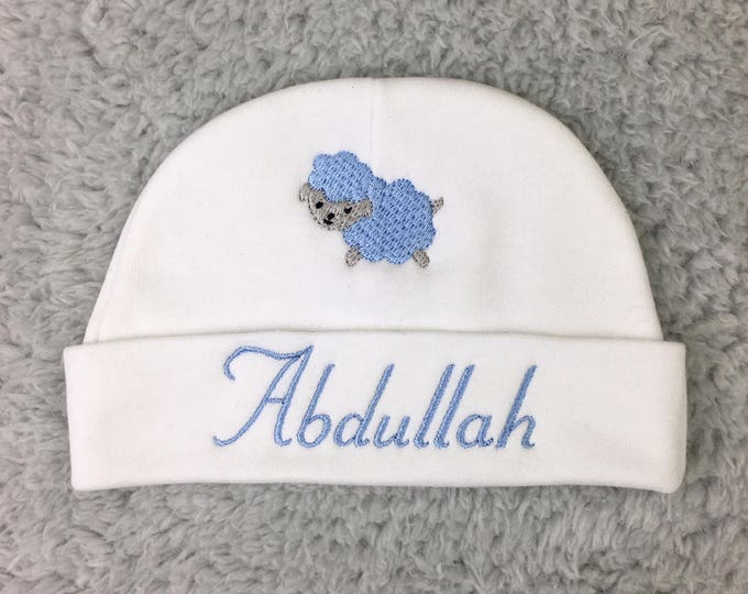 Personalized micro preemie, preemie or newborn hat with lamb - baby shower gift, newborn pictures, take home, preemie gift, NICU clothes