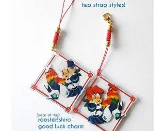 Good Luck Rooster Space Dad Charm Double Sided | ON SALE