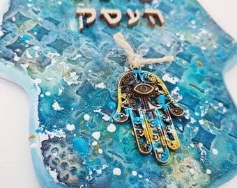 SOLD OUT!!! , mixed media decor, judaica israel, jewish gift, judaica art , wall decor home, Judaica home decor gift, mixed media assemblage
