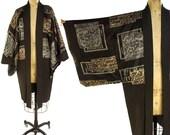 Vintage Silk Kimono Short Kimono Duster Patchwork Printed & Woven Brown Silk Modern Abstract Boho Asian Ethnic Festival Jacket House Robe