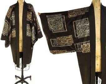 Vintage Silk Kimono Short Kimono Duster Patchwork Printed & Woven Brown Silk Modern Abstract Boho Asian Ethnic Festival Jacket House Robe