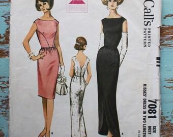"1960s evening gown sewing pattern / McCall's 7081 / bateau neck v back wiggle dress / floor length evening dress / bust 34"" waist 26"""