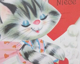 Vintage Valentine, Sister Valentine, St. Valentines Day, 1970s Valentine, Love Card, Relative Valentine Card, Unused Valentine, Cute Kawaii