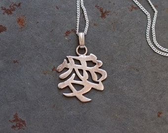 Love Chinese Character Necklace - Sterling Silver Medallion on Chain
