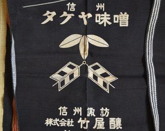 Maekake apron, indigo cotton, vintage Japanese apron