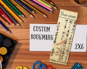 Custom name bookmark, personalized bookmark, Japanese bookmark download, vintage bookmark, printable bookmark with name, custom digital file