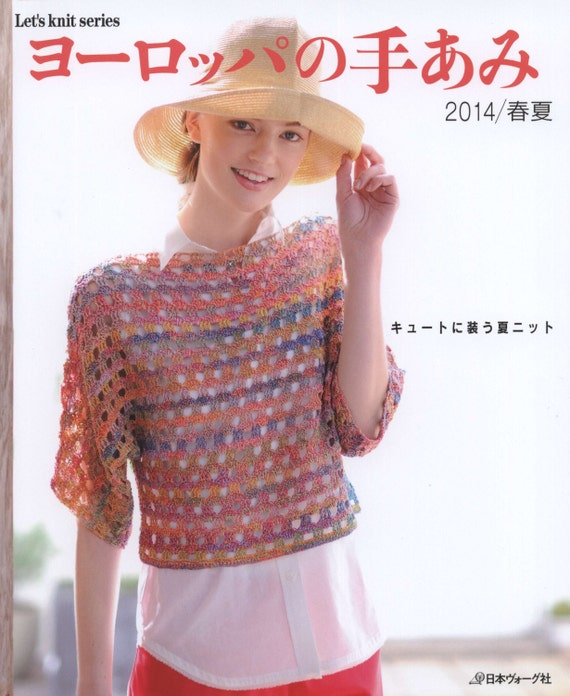Knitting In The City Series Epub : European hand knit spring summer japanese craft ebook
