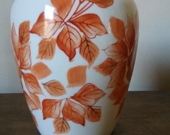 Vintage Tilso vase