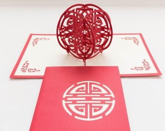 Chinese Shou, 3-D Pop-Up Card, Hand-crafted, Chinese paper-cut, Renewal Cards