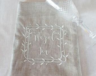 Smash Glass Pouch Jewish Shower Gift Jewish Wedding Chuppah Ketubah Mazel TovBag Groom Glass Bag Jewish Ceremony