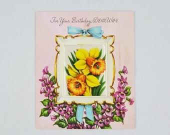 Vintage Cushion Birthday Card, Dear Wife Satin Cushion Card Ephemera From The 1950's
