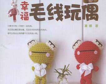 Amigurumi ebook Ami crochet Japonese ebook Animal crochet Crochet monkey Amigurumi cats Crochet lion Pdf