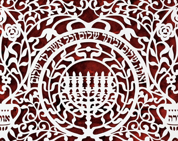 Jewish Wedding Gift: Jewish Wedding/Anniversary Gift Personalized Name Of Couple