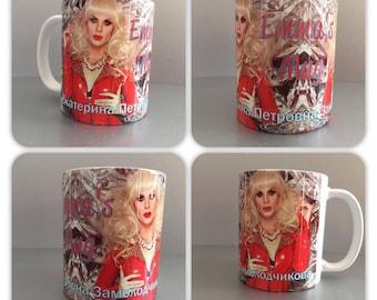 personalised mug cup drag katya season 7 russian queen rupauls drag race rupaul