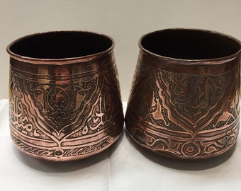 Pair of Islamic Copper Cups or Vases