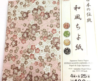 Japanese Flower Origami Paper - Decorating Paper - Japanese washi Paper, wrapping Paper - set of 100 sheets (4 styles)